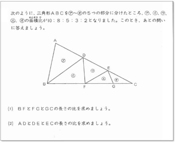 日能研のネット授業 日能研 Web 教室 Top